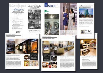 Guía Esencial para turistas internaciones realizada y distribuida por Global Blue para El Corte Inglés